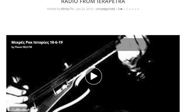 Radio from Ierapetra