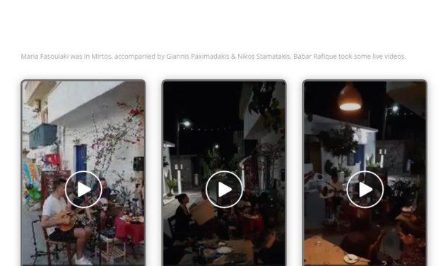 "Maria Fasoulaki in ""Hotel Mirtos"""